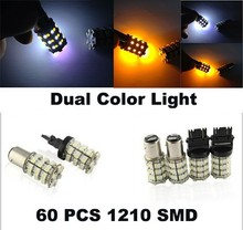 Car Dual Color Brake Lamp Auto Bi-color Reverse Bulb Double Color Tail Light 60 pcs 1210 SMD T25 3157 Brake Light