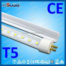 1.2m LED tube lamp T5, defectives free replacement, Private Mold