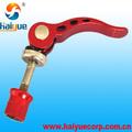 De aluminio de bicicletas de liberación rápida/la fábrica de china