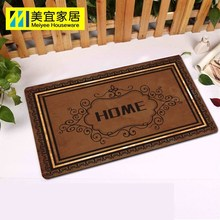 2015 new style polyester four color printing door mat