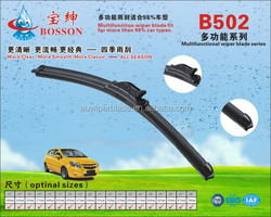 factory wholesale economical all-weather Multi-Function car cleaning power windshield Wiper Blade