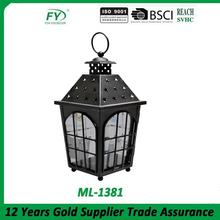 Top Seller cheap ramadan lantern for sale ML-1381