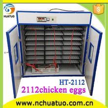 2014 Hot sale! incubator motor incubator coal for selling ZYB-1