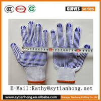 Good! Best selling product cotton gloves in vietnam