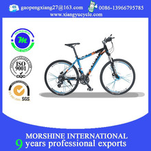 GOOD QUALITY MTB BICYCLE