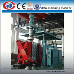 full-automatic bottle blow moulding machine