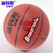 High Quality Street PU Basketball For Adults