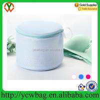 Lingerie Delicates Mesh Laundry bag/mesh wash bag