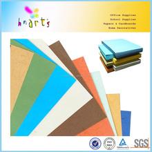 Embossed Texture Book Binding Paper