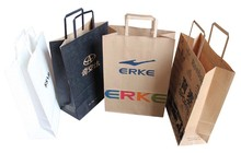 New style paper bag with logo print/paper shopping bag