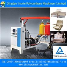PLC Controlled High Pressure Polyurethane Foam Machine for mattress/car seats