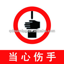 2015 Hot Popular Printed Warning Sticker Caution Labels, Shipping Labels