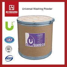 New design europe detergent powder with low price