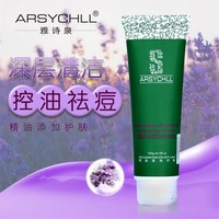 private label deep clean blackheads Oil control acne scar treatment lavender oil best face wash for oily skin