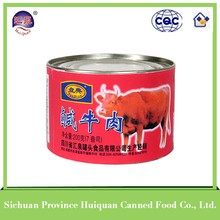 Gold supplier china healthy food curry beef