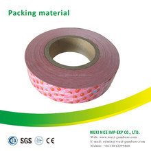 Colorful top quality christmas packing paper