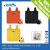 Hot New Product for 2015 reusable shopping bag folding nylon bag