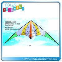 Double Frame Stereo Large Cloth Kites Cheap For Sale