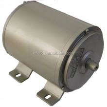 hot selling high quality electric motor for tricycle