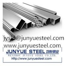 ASME SA213 TP316 Cold-Drawn Seamless Stainless Steel Square Tubes/Pipes