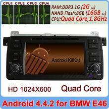 Ownice C200 Andriod 4.4 Quad Core Cortex A9 car head unit for bmw e46 m3 2G Ram+16GB Flash