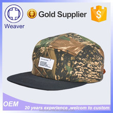 Design Your Own Woven Lable Plain Printing 5 Panel Caps / Snapback Hats with Leather Belt Buckle
