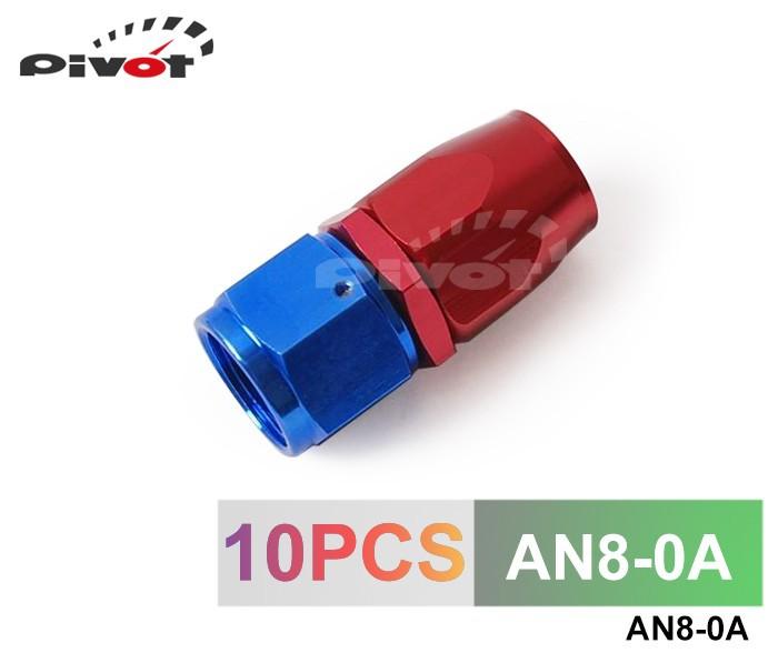 4d AN8-0A