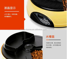 High quality automatic pet bowl / dog feeder/New 6 Meal LCD Digital Automatic Pet Feeder For Cat Feeder