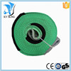 8T 9M Snatch Strap Tow Rope