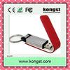 key chain custom logo Leather usb flash drive skin