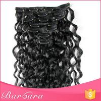 shipping on time top grade remy kinky straight clip in hair extensions