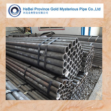 random length annealed seamless steel pipe