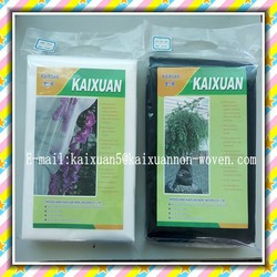 [FACTORY] Breathable pp non woven fabric covers/fleece for garden/plant/agriculture--Agricuiture use nonwoven products