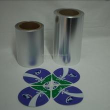Lidding yogurt rotoli di alluminio con rivestimento pp/PS HSL