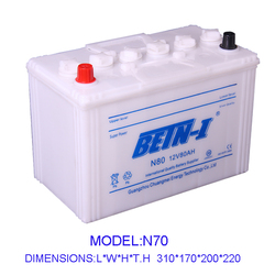 auto battery lead acid 12v 70ah dry charged car battery best car battery