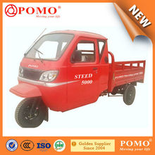 POMO-Hot-Selling high quality low price Steed5000 three wheel electric vehicle