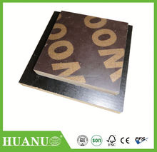 plywood shandong linyi, 18mm composite plywood sheets, new innovation building materials