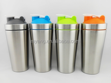 Blender Sports Bottle Wholesales/Promotional Items China 750ml Protein Shaker/Stainless Steel Plastic Bottle