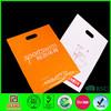 customized sizes printed logo printed custom retail plastic bag own design