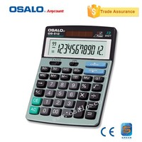 OS-512 Osalo brand tax function calculator