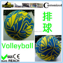 2014hot style neoprene giant inflatable custom street soccer ball