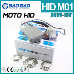 Excellent quality latest on sale motorcycle hid kit with trade assurance