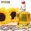 Refined Sunflower seed Oil bulk price