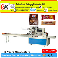 dried meat horizontal packaging machine