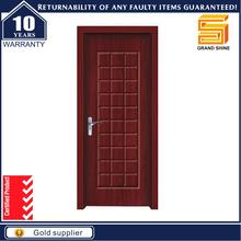 aluman interior decorative curtains on the door