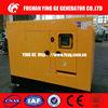 62KVA|50KW silent Soundproof Diesel Genset Generators 62KVA SDEC Diesel Genset Generators SC4H95D2 diesel engine