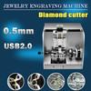 High precision Low price Multifunctional engraving machine cnc jewelry engraving machine