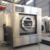 FORQU 30kg 50kg 70kg 100kg 110kg fully automatic hospital washing machine