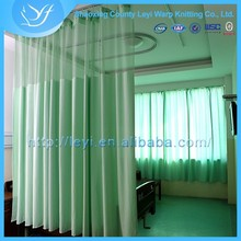 LY-1 Mesh Fabric Drapery Curtain For Hospital