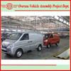 New Gasoline Van Mini Used Passenger Van